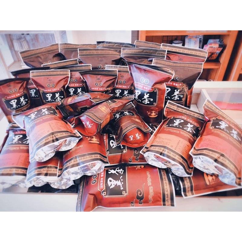 安化手築茯磚黑茶🍵🍵🍵
