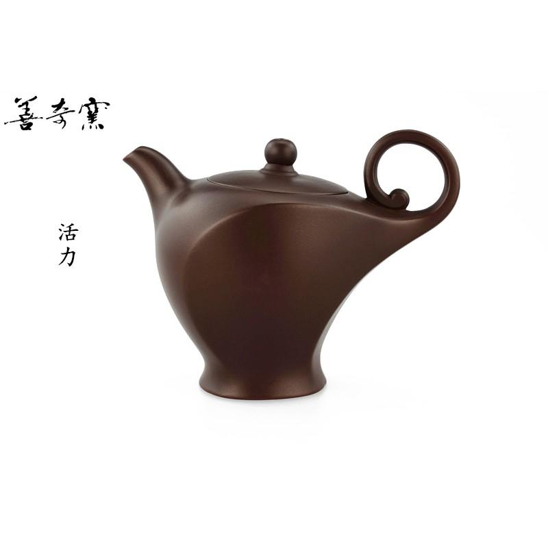 【善奇窯】~鶯歌茶壺紫砂壺~活力茶壺(紫泥)/180ML
