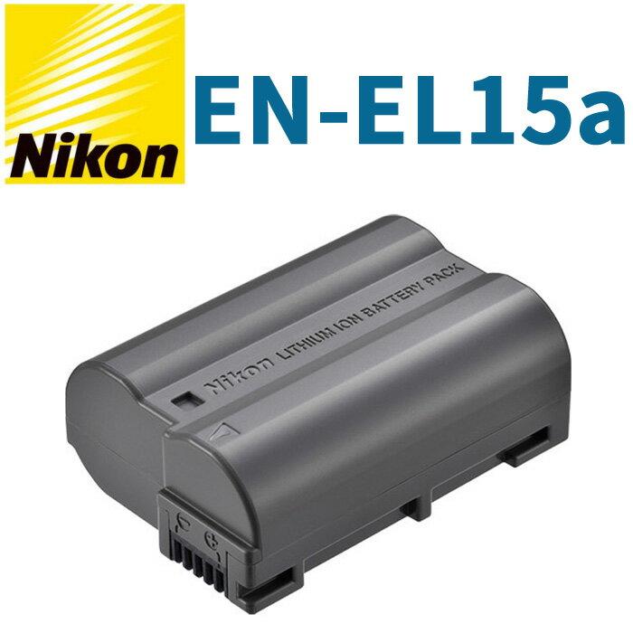 NIKON 尼康 EN-EL15a 原廠電池 D600 D7000 D7500 D800 D800E D850 V1 適用 全新無包裝