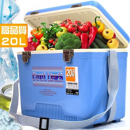 攜帶式20L冰桶P063-20行動冰箱20公升冰桶釣魚冰桶保冰桶冰筒保冷桶保冰箱保冷箱冷藏箱保溫桶