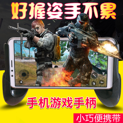 Samsung A9/A9 Pro/C9/C9 Pro Portable Game Pad 24589