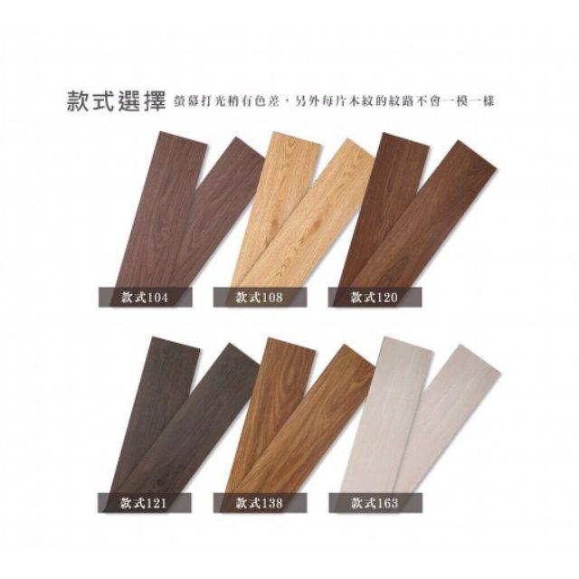 台灣現貨 木紋地板 FB熱銷 耐磨防水 立體木紋 免膠地板 歐巴地板 木紋地板 裝潢 地板貼 免加工DIY