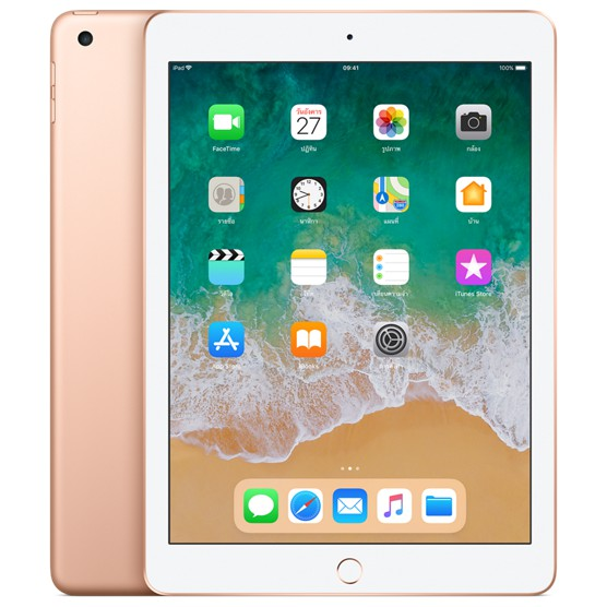 APPLE IPAD Gen 6 2018 TH