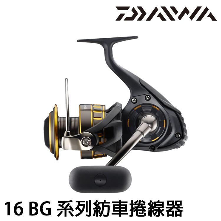 漁拓釣具 DAIWA BG SPINNING 紡車捲線器 (海釣場、鐵板皆適用)