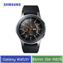 Samsung Galaxy Watch 46mm SM-R805 LTE版 (星燦銀)【送三星Level U頸環式藍芽耳機+USB便攜風扇+棉質壓縮方巾】