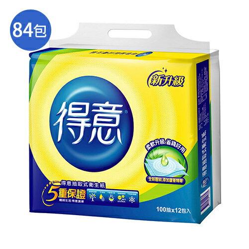 得意抽取式衛生紙100抽*84包(箱)【愛買】
