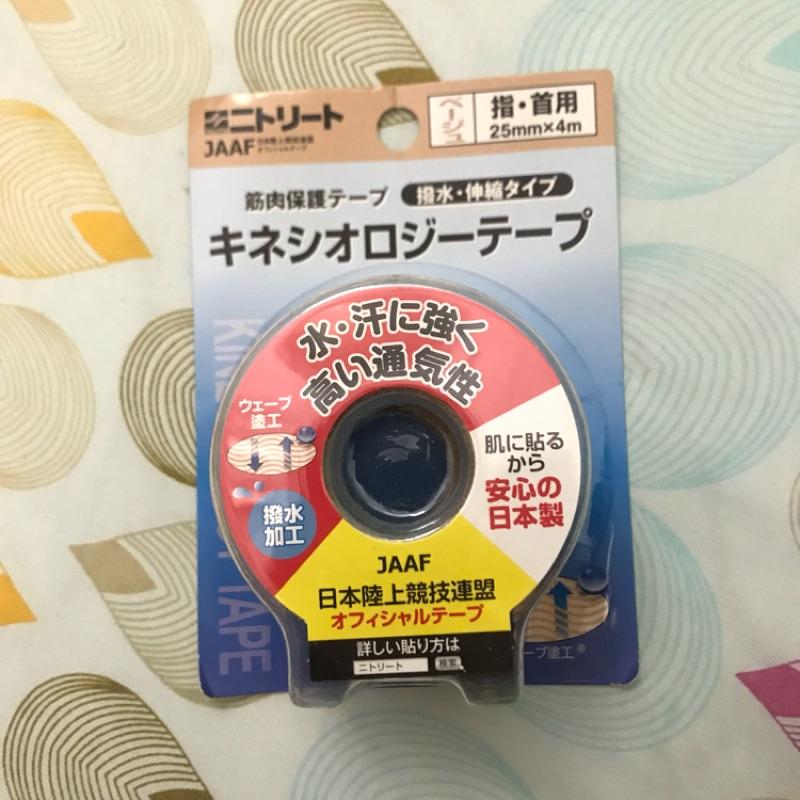 NITTO 日本 日東 肌內效貼布 肌貼 膚色