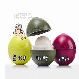 西班牙La chinata有機初榨橄欖保濕護唇膏球(Anita)