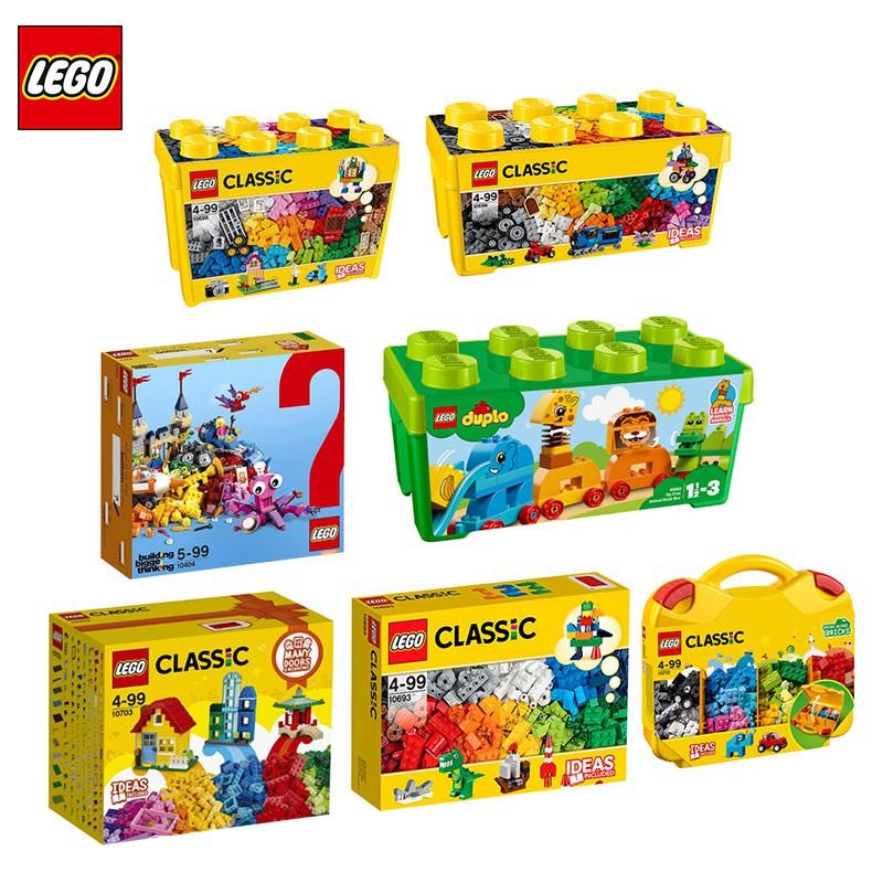 【cdj】樂高積木LEGO積木經典系列10704創意大號積木10696兒童積木10404