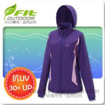 【FIT】女 透氣吸排抗UV防曬外套/透氣外套.薄夾克.排汗.3M吸濕.快乾.輕薄/ FS2305 茄紫色