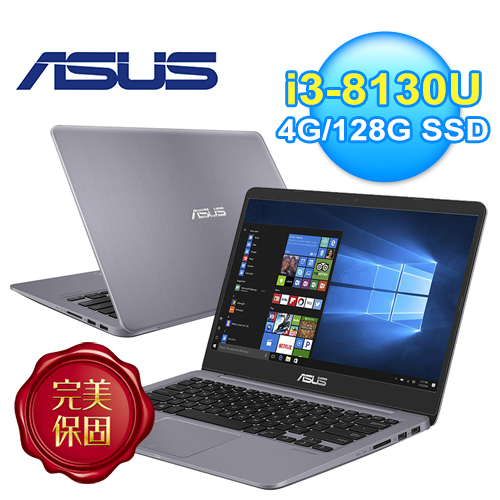 【ASUS 華碩】VivoBook S14 14吋筆電 灰(S410UA-0191B8130U) 【威秀影城電影票兌換券】【三井3C】