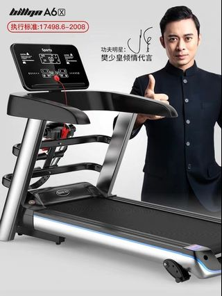 Treadmill/motorized treadmill/electric treadmill/foldable