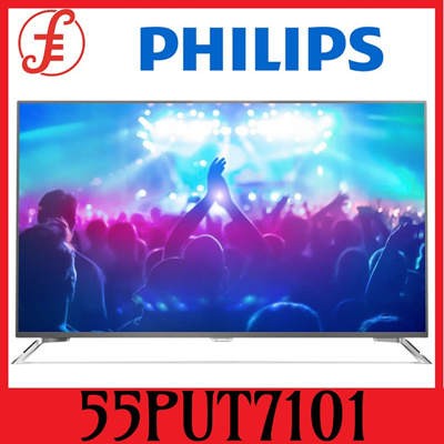PHILIPS TV 4K UHD ANDROID SMART 55INCH 55PUT7101