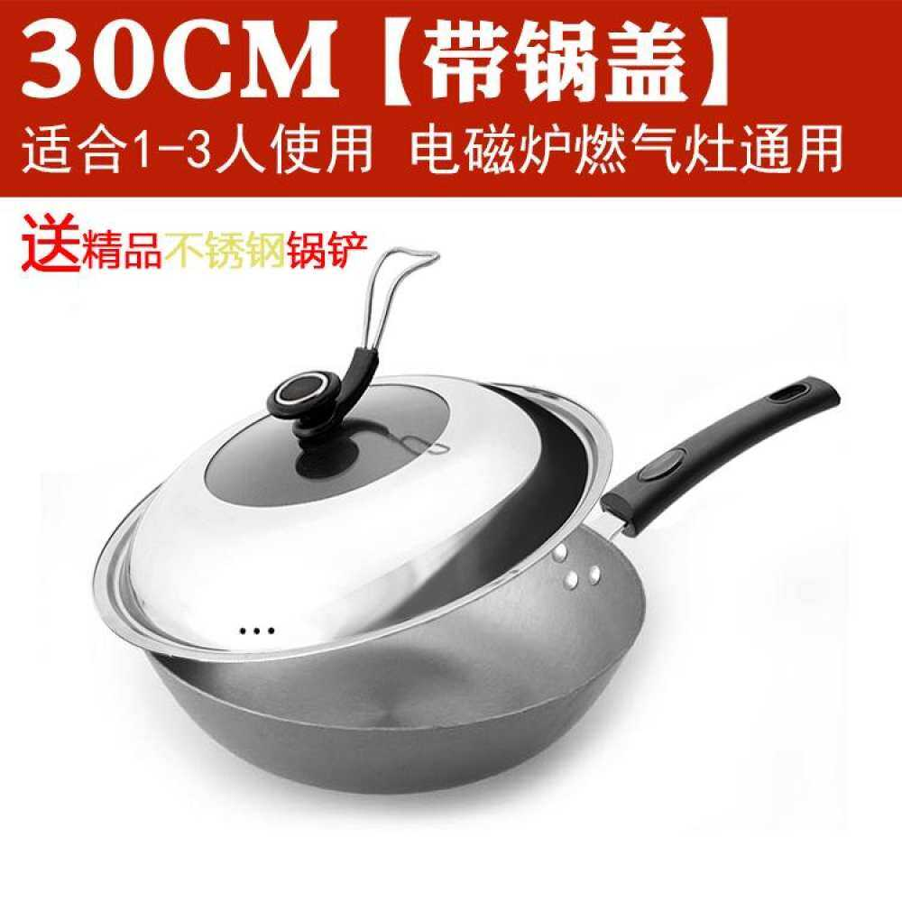 Paintcoat fine traditional cast iron cast-iron wok pan