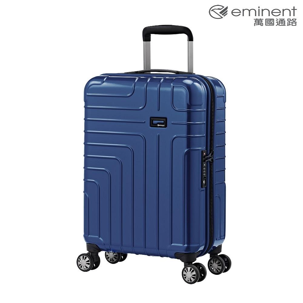 eminent【伊洛絲】極輕絕美鏡面PC行李箱 20吋<新品藍>KG93