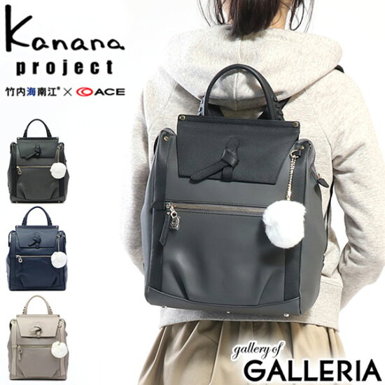 Kanana Project CL Premium Leather 3 Backpack Ladies B5 31722 GALLERIA Bag-Luggage