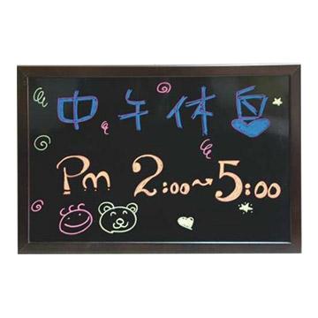 咖啡框螢光黑板/BF-225.2/長60×寬45cm