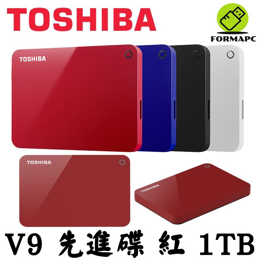 Toshiba 東芝 Canvio Advance V9 先進碟 罌紅 1TB 1T 2.5吋 外接式硬碟 極薄行動硬碟