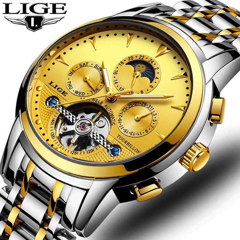 LIGE Mens นาฬิกานาฬิกากลไกธุรกิจ Relogio Masculino 9878