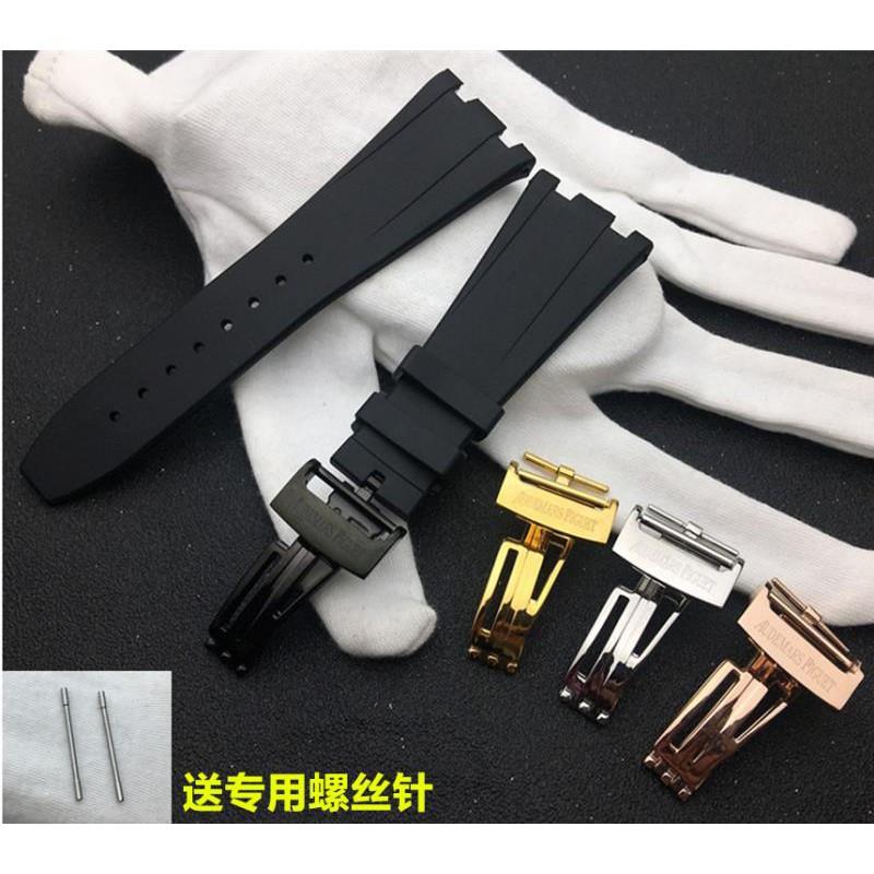 適配愛彼ap皇家橡樹防水硅膠手表帶鏈配件15400 28mmJF廠15703