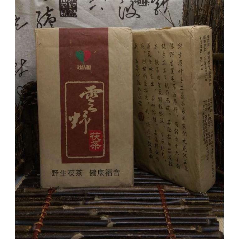 安化黑茶(茯磚) 2012年 雲野茯磚(九龍池黑毛茶) 野生茶 800g
