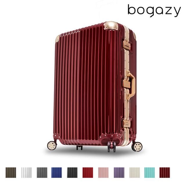 【Bogazy】迷幻森林 26吋PC鏡面鋁框行李箱