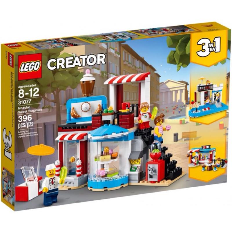 LEGO CREATOR 3in1 #31077