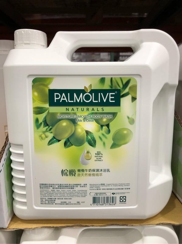 Costco代購 PALMOLIVE 棕欖保濕沐浴乳4公升/罐