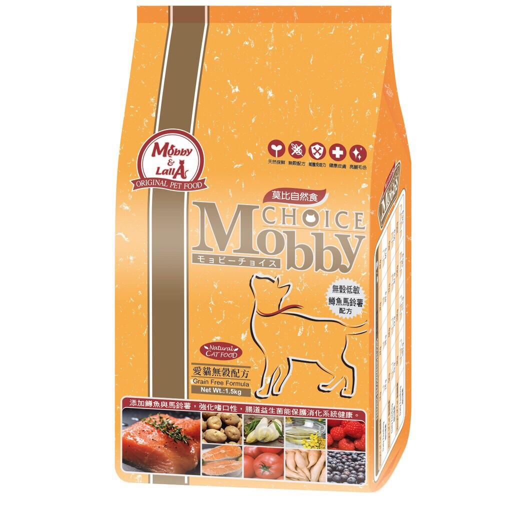 莫比Mobby 鱒魚馬鈴薯愛貓無穀配方 1.5kg(特價中)/3kg / (新上市)6.5KG《XinWei》