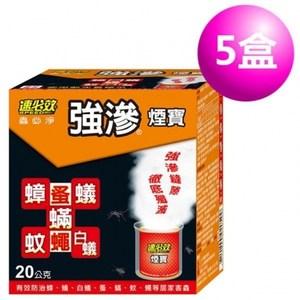 速必效 強滲煙寶 20公克(5入)(水蒸式殺蟲劑)