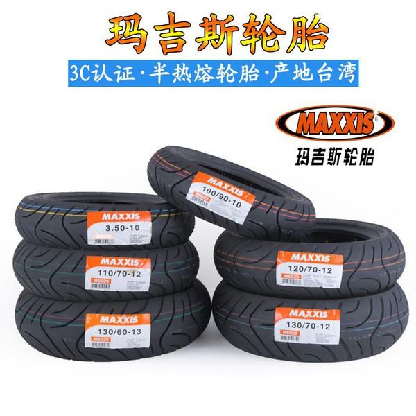 瑪吉斯M6029 350/110-90/110-70-12/130-70-1213-60-13機車輪胎