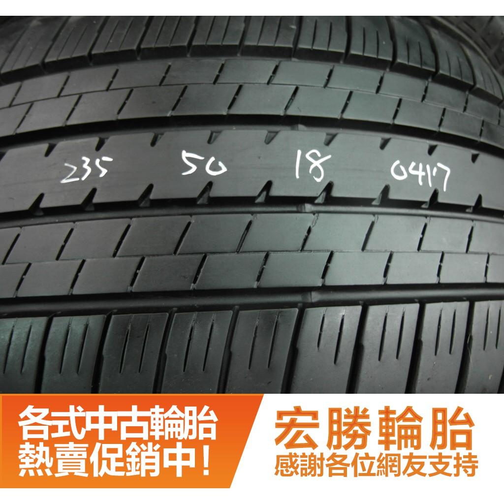 【宏勝輪胎】中古胎 落地胎 型號:B145.235 50 18 普利司通 ER33 9成 4條 含工10000元