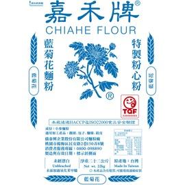 【聖寶】嘉禾牌 藍菊花中筋麵粉 - 22kg /袋