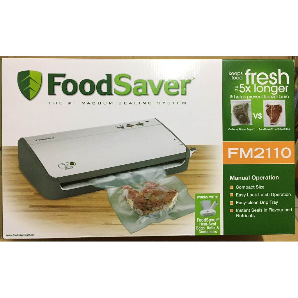 foodsaver fm2110 食物真空保鮮機 真空保存機 costco 好市多 代購 舒肥