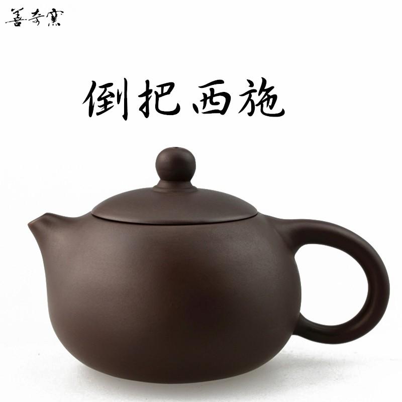 【善奇窯】~鶯歌紫砂茶壺~倒把西施茶壺/200ML/紫泥