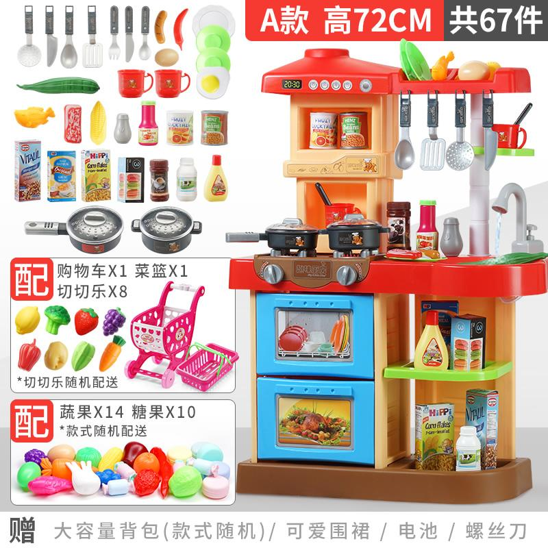 Children Play House Cooking Model Kitchen Toy Do Noodle Maker Model Cooking Set Girl's Kids Ice Cream