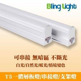 T5一體化4尺LED日光燈/層板燈/支架燈/間接照明,免支架免燈架,台灣2835貼片,白光/自然光/暖光,一年保固