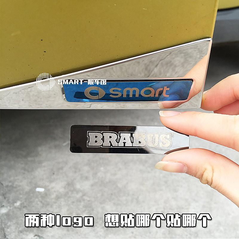 A5 🎯 Smart 車門三角裝飾防撞片(兩片)不銹鋼 汽車材料外觀改裝升級空力套件專用 forfour fortwo