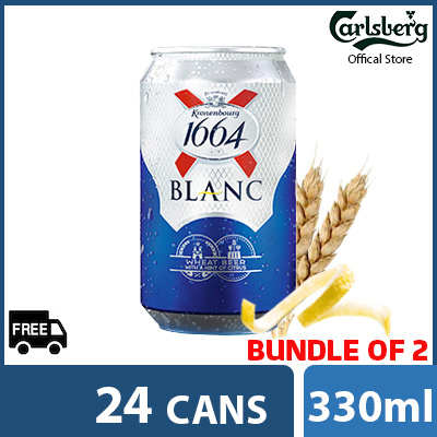 Kronenbourg Blanc Can 320ml ( Pack of 48 ) *Bundle of 2*