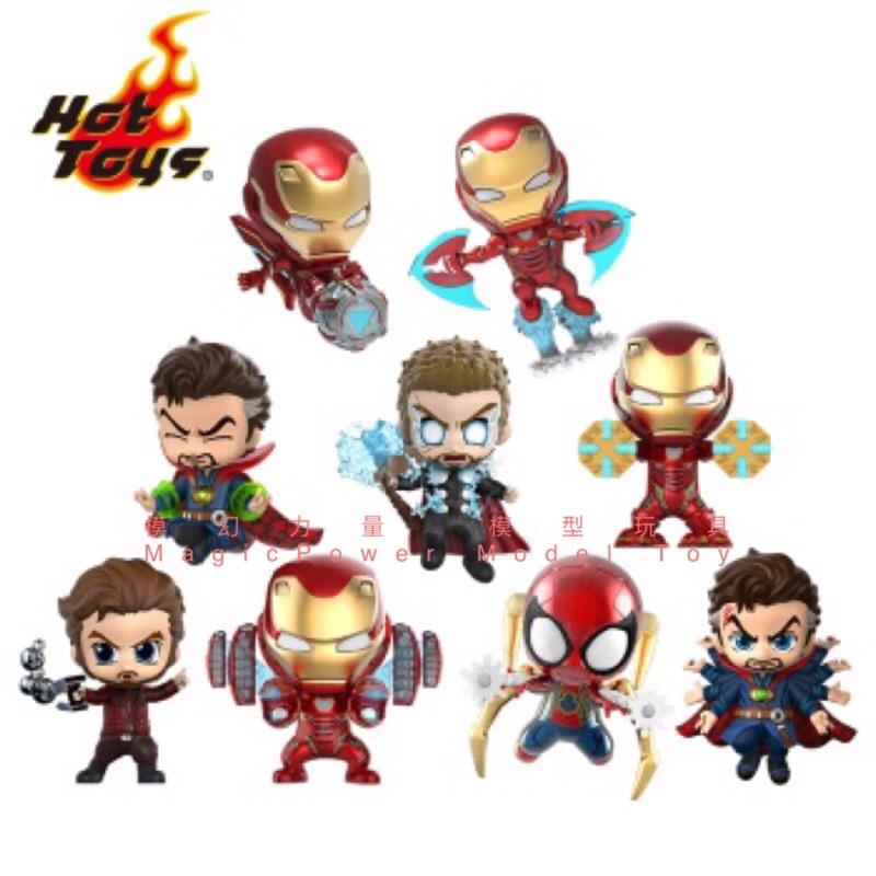 【模幻力量】Hot Toys 新款 COSBABY《復仇者聯盟3:無限之戰》蜘蛛人 鋼鐵人 索爾 奇異博士 星爵系列