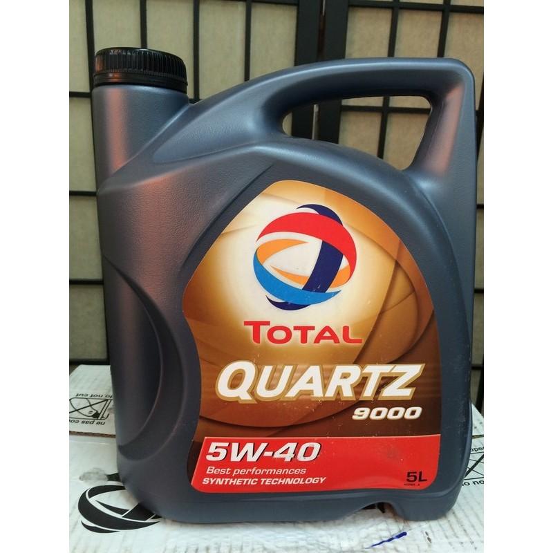單買區-【TOTAL 道達爾】QUARTZ、9000、5W40 合成車用機油、5L/罐【歐洲進口】