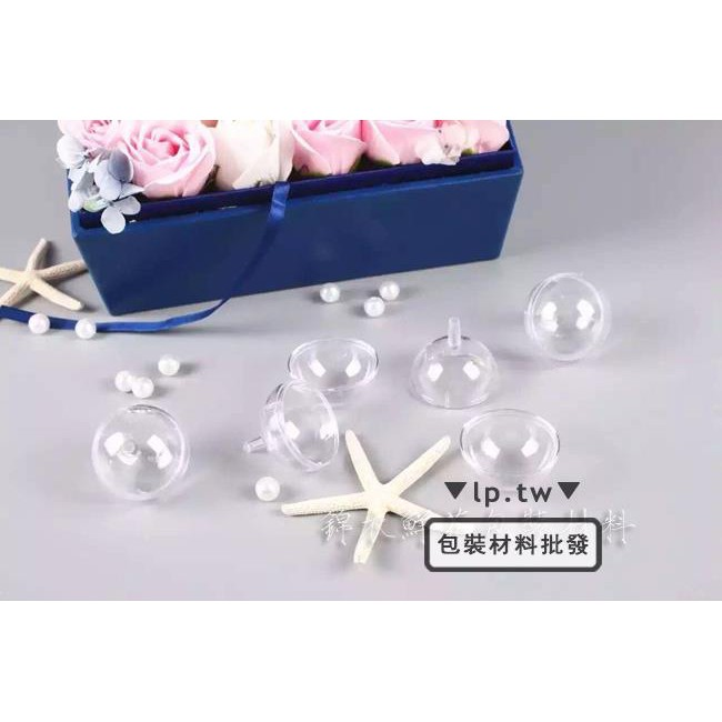 現貨◆可批發4公分高透巧克力杯托花托費列羅*金莎 卡通花束包裝材料 80個/盒
