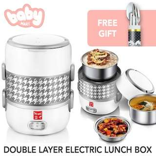 ★Yoei NEW Double Layer Electric Lunch Box★ Warm up your meal conveniently!FREE shipping!