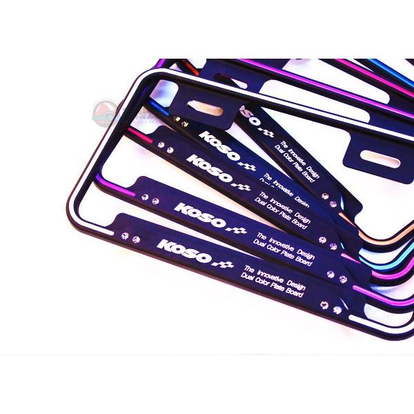 KOSO 7碼 30公分 水鑽雙色鋁合金車牌框 牌照框 大牌框 GT BWS KTR RSZ VJR CUXI