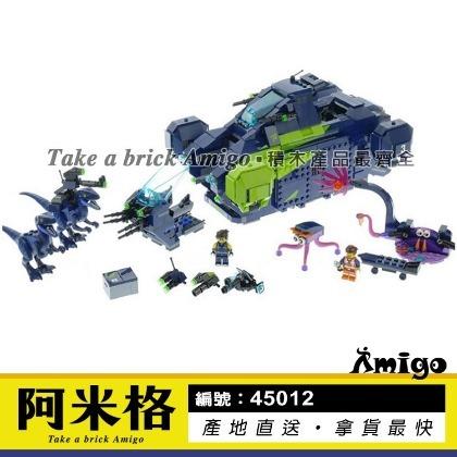 阿米格Amigo│樂拼45012 雷克斯的戰鬥飛船機 宇宙飛船 迅猛龍 恐龍 樂高玩電影 積木 非樂高70835但相容