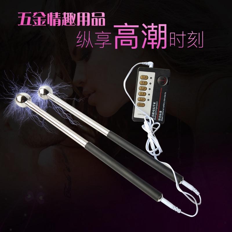 電擊sm情趣男女用脈衝成人用品工具肛塞雙用電擊棒
