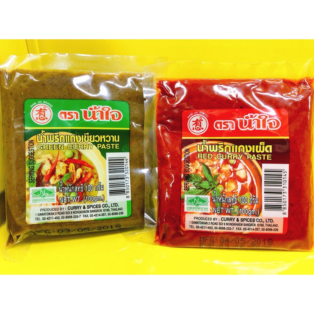 泰國有心牌紅咖哩綠咖哩醬 100g 小包裝 一次兩次即可用完 非常方便