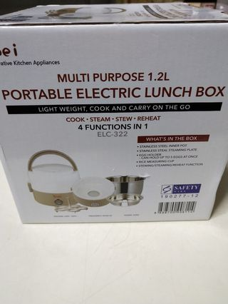 Brand New Yoei electric lunch box.