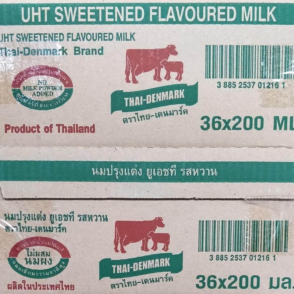 นมวัวแดง นมUHTไทยเดนมาร์ค 200 มล*36 รสหวาน UHT Milk Sweetened 36 กล่อง กล่องละ 200 Ml ยกแพ็ค