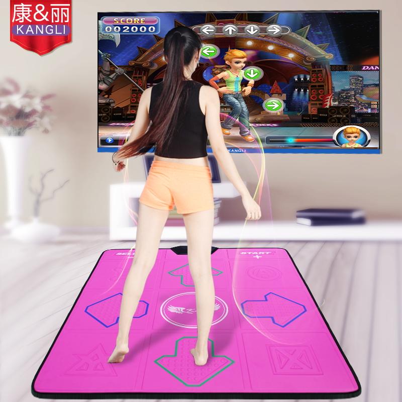 康麗跳舞毯家用單人無線電腦電視兩用接口體感遊戲跑步減肥跳舞機